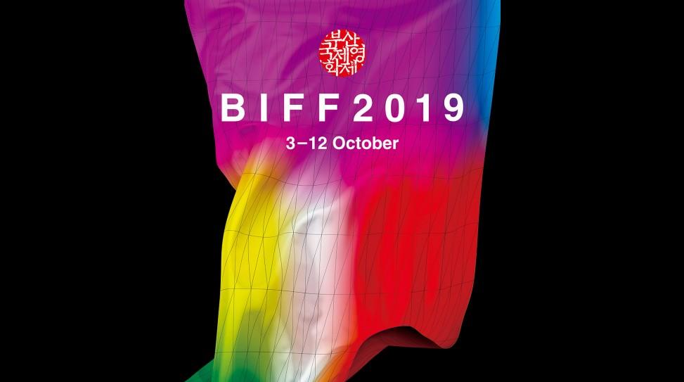 BIFF 2019